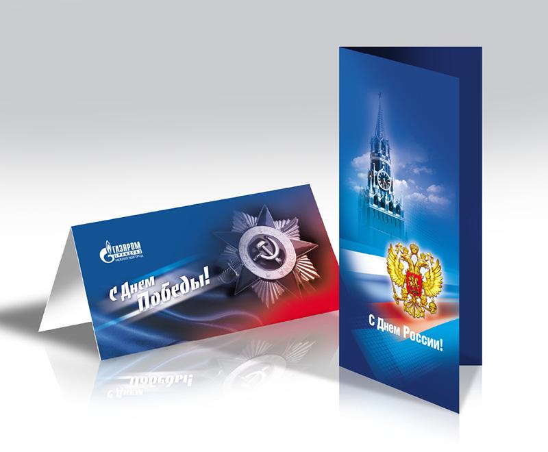 Печать открыток с логотипом москва